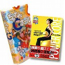 解説、運動例ビデオ・書籍・DVD